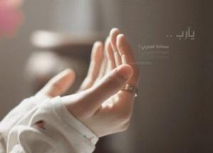manfaat berdoa