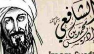 Permalink to Rasa Takut imam Syafi'i Ra kepada Allah SWT