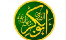 Permalink to Khidmah Abu Bakar RA dengan Hartanya
